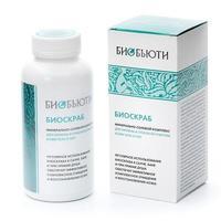 БиоБьюти Биоскраб для тела и ног 200 г