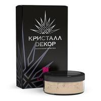 БиоБьюти Основа-тональная пудра Крем-карамель 10 г