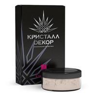 БиоБьюти Основа-тональная пудра Нежная ваниль 10 г