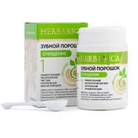 БиоБьюти Зубной порошок Herbarica 1 очищение 50 г