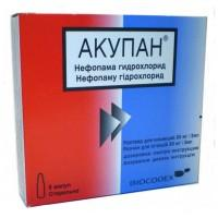 Акупан-биокодекс ампулы 10 мг/мл, 2 мл, 5 шт.