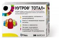 Нутроф тотал плюс капсулы 810 мг, 30 шт.