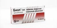 Биол таблетки 5 мг, 30 шт.