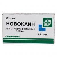 Новокаин 0,1г супп. рект. х10