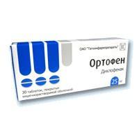 Ортофен таблетки 25 мг, 30 шт.