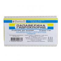 Папаверин ампулы 2%, 2 мл, 10 шт.