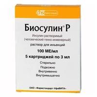Биосулин Р суспензия для п/кожн.введ.100 МЕ/мл картридж 3 мл 5 шт. упак.