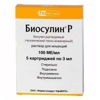 Биосулин Р суспензия для п/кожн.введ.100 МЕ/мл картридж+шприц-ручка Биоматик Пен2 3 мл 5 шт. упак.