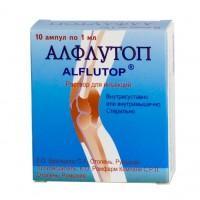 Алфлутоп ампулы 10 мг/мл, 1 мл, 10 шт.