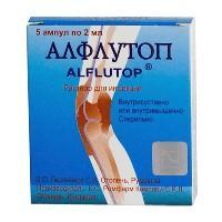 Алфлутоп шприц 2 мл, 5 шт.