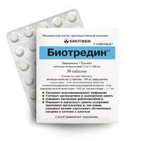 Биотредин таблетки 5 мг+100 мг 30 шт.