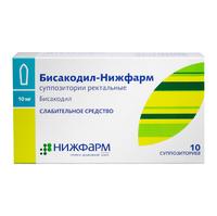 Бисакодил-Нижфарм суппозитории ректальные 10 мг 10 шт.