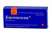 Бисогамма таблетки покрыт.плен.об. 10 мг 30 шт.