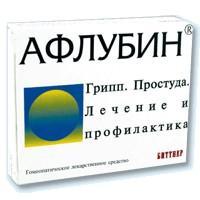 Афлубин таб. подъязычные гомеопатические №12 блистеры