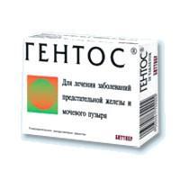 Гентос таб. подъязычные гомеопатические №20 блистеры