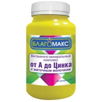 Благомакс от А до Цинка с маточным молочком капсулы 0,49 г 90 шт.
