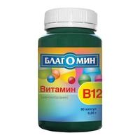 Благомин витамин B12 (цианокобаламин) капсулы 0,20 г 90 шт.