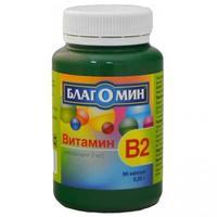 Благомин витамин B2 (рибофлавин) 2 мг капсулы 0,25 г 90 шт.