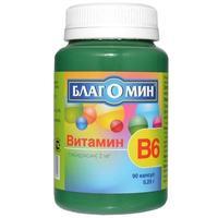 Благомин витамин B6 (пиридоксина гидрохлорид) 2 мг капсулы 0,25 90 шт.