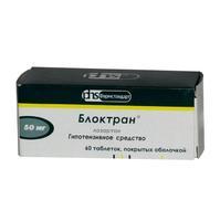 Блоктран таблетки 50 мг, 60 шт.