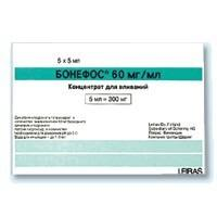 Бонефос ампулы 60 мг/мл, 5 мл, 5 шт.