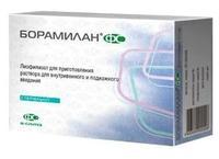Борамилан ФС лиофилизат для р-ра для в/вен. и п/кожн. введ. 2,5 мг флакон 1 шт.