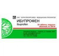 Ибупрофен таблетки 200 мг, 50 шт.