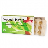 Боровая матка форте таблетки 450 мг 30 шт.