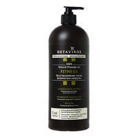 Botavikos Массажное масло Fitness 100 % натуральное для тела 1000 мл