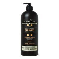 Botavikos Массажное масло Recovery натуральное для тела восстановляющее 1000 мл