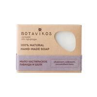Botavikos Натуральное мыло кастильское ручной работы лаванда и шелк 100 г