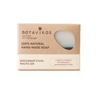 Botavikos Натуральное мыло ручной работы березовый уголь, масло ши 100 г