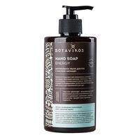 Botavikos Жидкое мыло для рук Energy натуральное маслом авокадо 460 мл