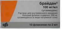 Брайдан флаконы 100 мг/мл, 2 мл, 10 шт.