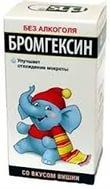 Бромгексин сироп 4 мг/5 мл , 100 мл