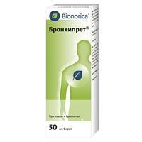 Бронхипрет сироп 50мл б