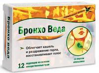 Бронхо Веда леденцы травяные со вкусом апельсина 12 шт.