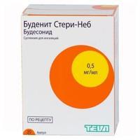Буденит стери-неб ампулы 0,5 мг/мл, 1 доза, 2 мл, 20 шт.