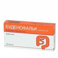 Буденофальк  капсулы 3 мг, 20 шт.