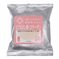 Can Do Beautiful skin soap мыло туалетное с экстрактом розы 80 г