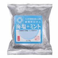 Can Do Beautiful skin soap мыло туалетное с морской солью и мятой 80 г