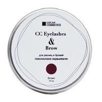CC Brow Хна для окрашивания ресниц и бровей в баночке коричневая 10 г