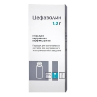 Цефазолин флаконы 1 г