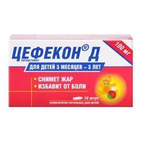 Цефекон д свечи ректальные 100 мг, 10 шт.