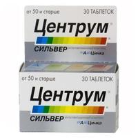 Центрум Сильвер от A до Zn таблетки 30 шт.