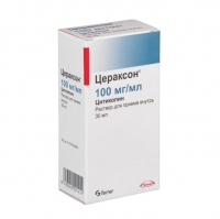 Цераксон р-р для приема внутрь 100 мг/мл флакон 30 мл