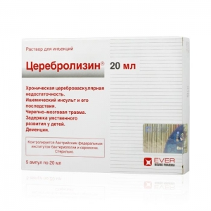 Церебролизин р-р для инъекций 20 мл ампулы 5 шт.