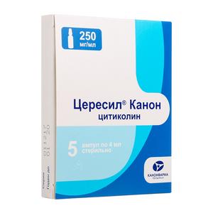 Цересил Канон р-р для в/в и в/м введения 250 мг/мл 4 мл 5 шт.