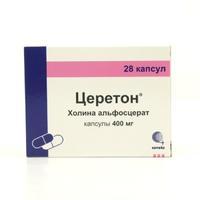 Церетон капсулы 400 мг, 28 шт.