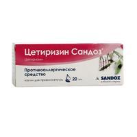 Цетиризин Сандоз капли 10 мг/мл 20 мл